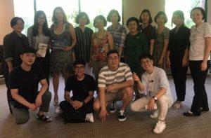 Korean Delegation at Columbia Treatment Center